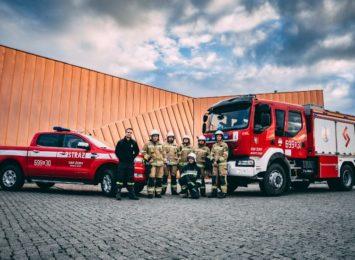 Nowe wyposażenie dla strażaków w Żorach