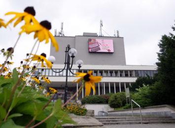 W weekend ruszają Rybnickie Dni Literatury. Sprawdźcie plan wydarzeń