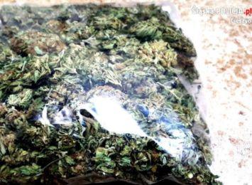 Udaremniony przemyt narkotyków. Marihuanę chciał przenieść w majtkach