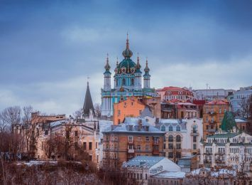 Kijów (nie)znany. Kolejna prezentacja online w raciborskiej bibliotece