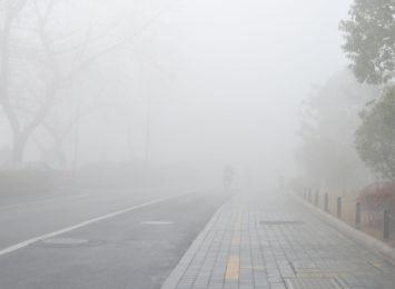 Kierowcy, uważajcie! Mglisty poranek w regionie
