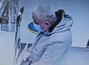 Jastrzębie-Zdrój: Ukradł portfel, złapała go kamera monitoringu